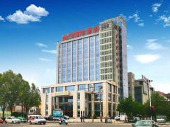 榆林金莎国际酒店有限公司